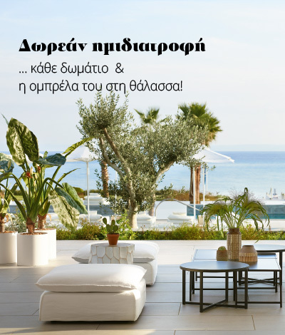 margo-bay-six-nights-stay-offers-summer -